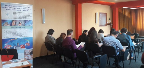 Seminar for recruitment of SEYMM piloters