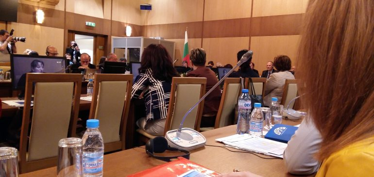 Zgura-M team has presented the project during international conference organized within the Bulgarian EU Presidency